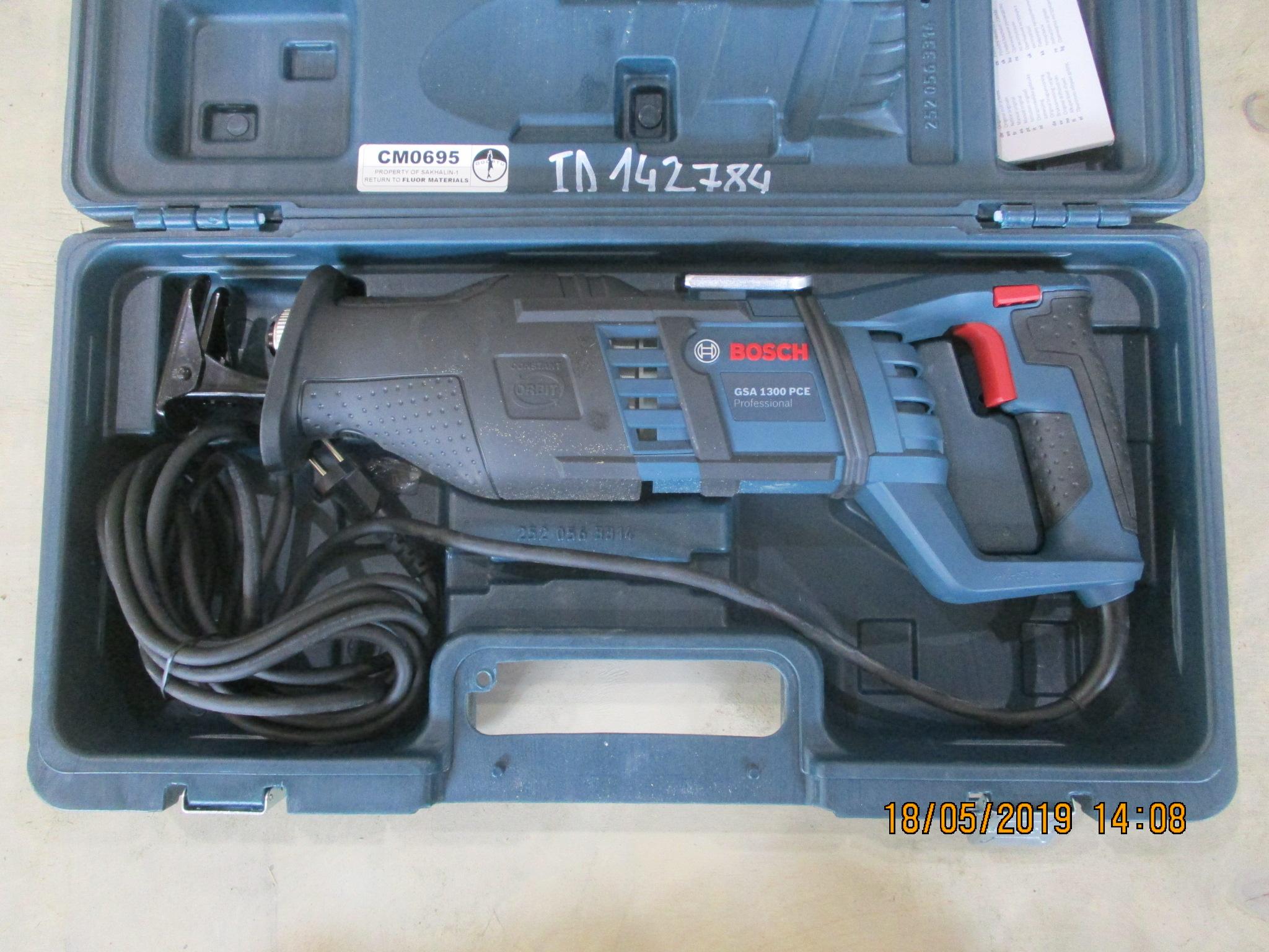 Электроинструмент (OS2-202)