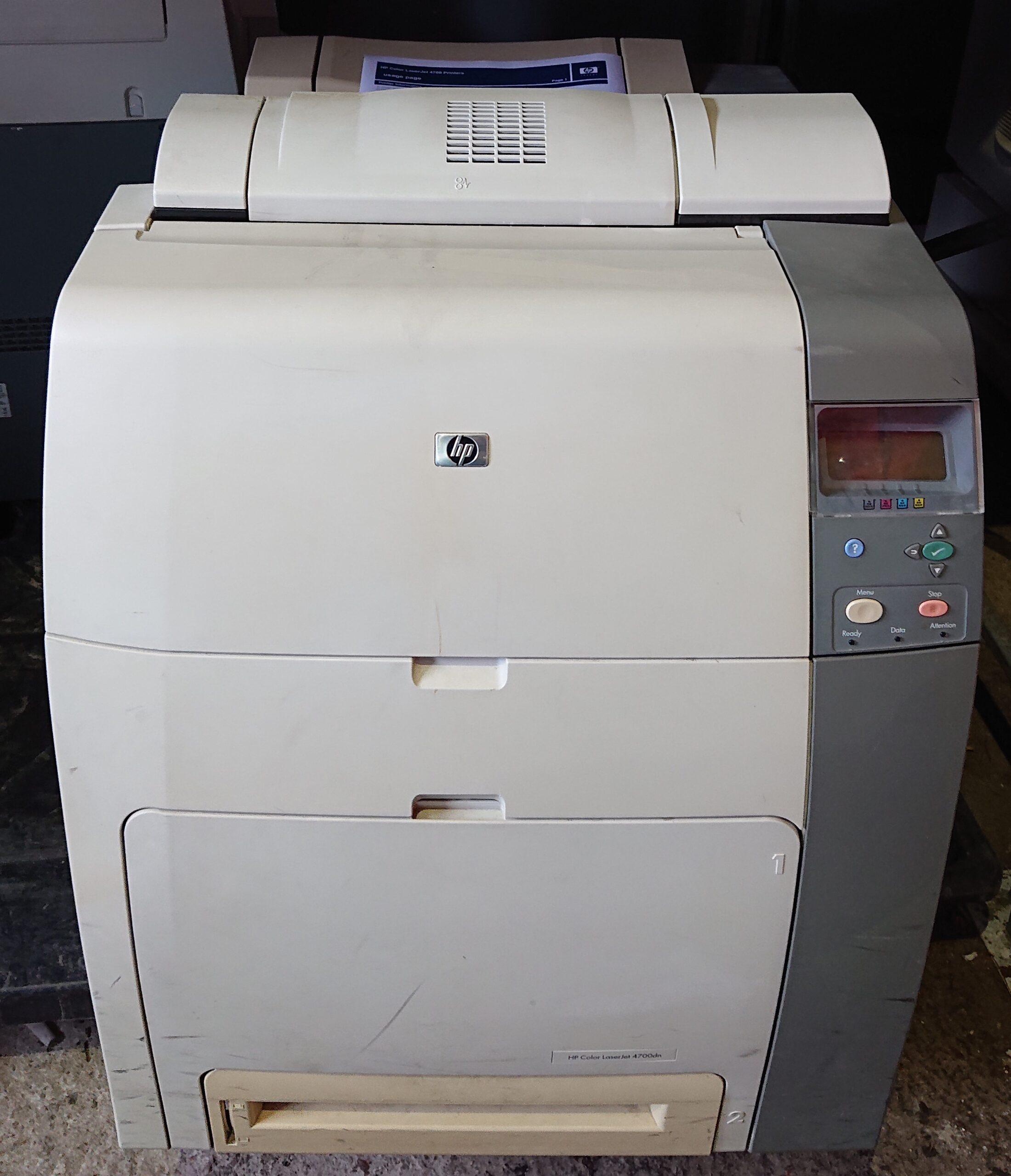 Принтеры HP 4700 с картриджами (20-421-6.1)